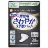 unicharm 尤妮佳 成年男性用卫生巾 524日元(需用券)