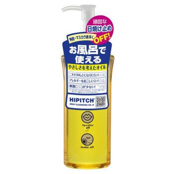 HIPITCH 黑龙堂 深层洁面卸妆油 190ml *2瓶