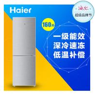 Haier 海尔 BCD-160TMPQ 160升两门冰箱