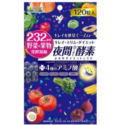 ISDG 医食同源 果蔬夜间酵素 120粒