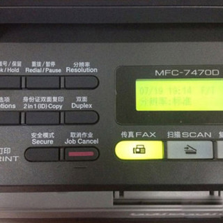 Brother 兄弟 MFC-7470D 多功能一体机