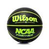 Wilson 威尔胜 5系-经典 WB512C 篮球
