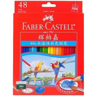 FABER-CASTELL 辉柏嘉 114468 水溶性彩色铅笔 48色