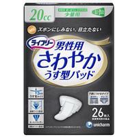unicharm 尤妮佳 成年男性用卫生巾