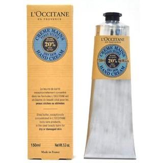 L'OCCITANE 欧舒丹 乳木果系列乳木果保湿滋润进口护手霜 150ml